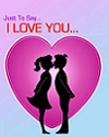 1st love e-card